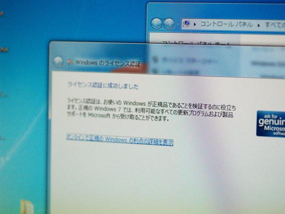 20110123201917.jpg