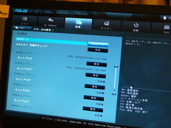 20110205174414.jpg