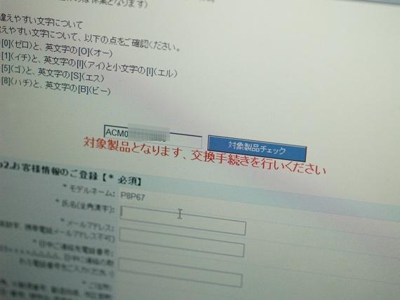 20110303231210.jpg