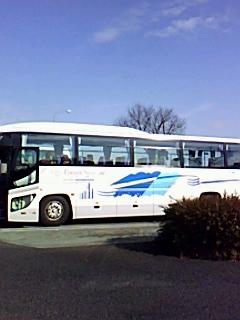 20081220120819