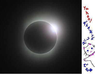 私の婚約指輪は1万円のジルコニアダイヤ・シルバー925!パチンコの景品じゃ
