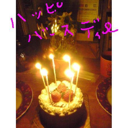 Happy Birthday☆とまみさ★ケーキ