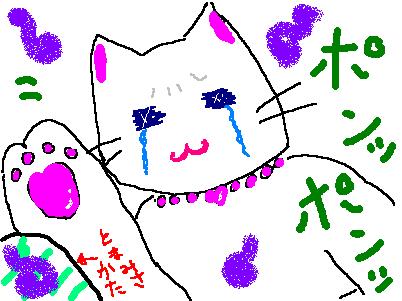 猫に左遷される人